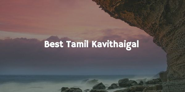 Best Tamil Kavithaigal and Tamil Quotes